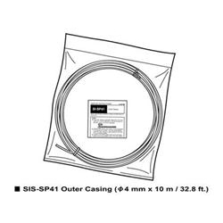 Image: SHIMANO GEAR OUTER CABLE SP-41 2000MM WHITE