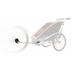Image: THULE CHARIOT CYCLE KIT
