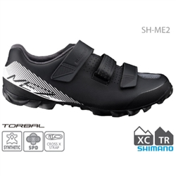 Image: SHIMANO SH-ME200 SPD SHOES